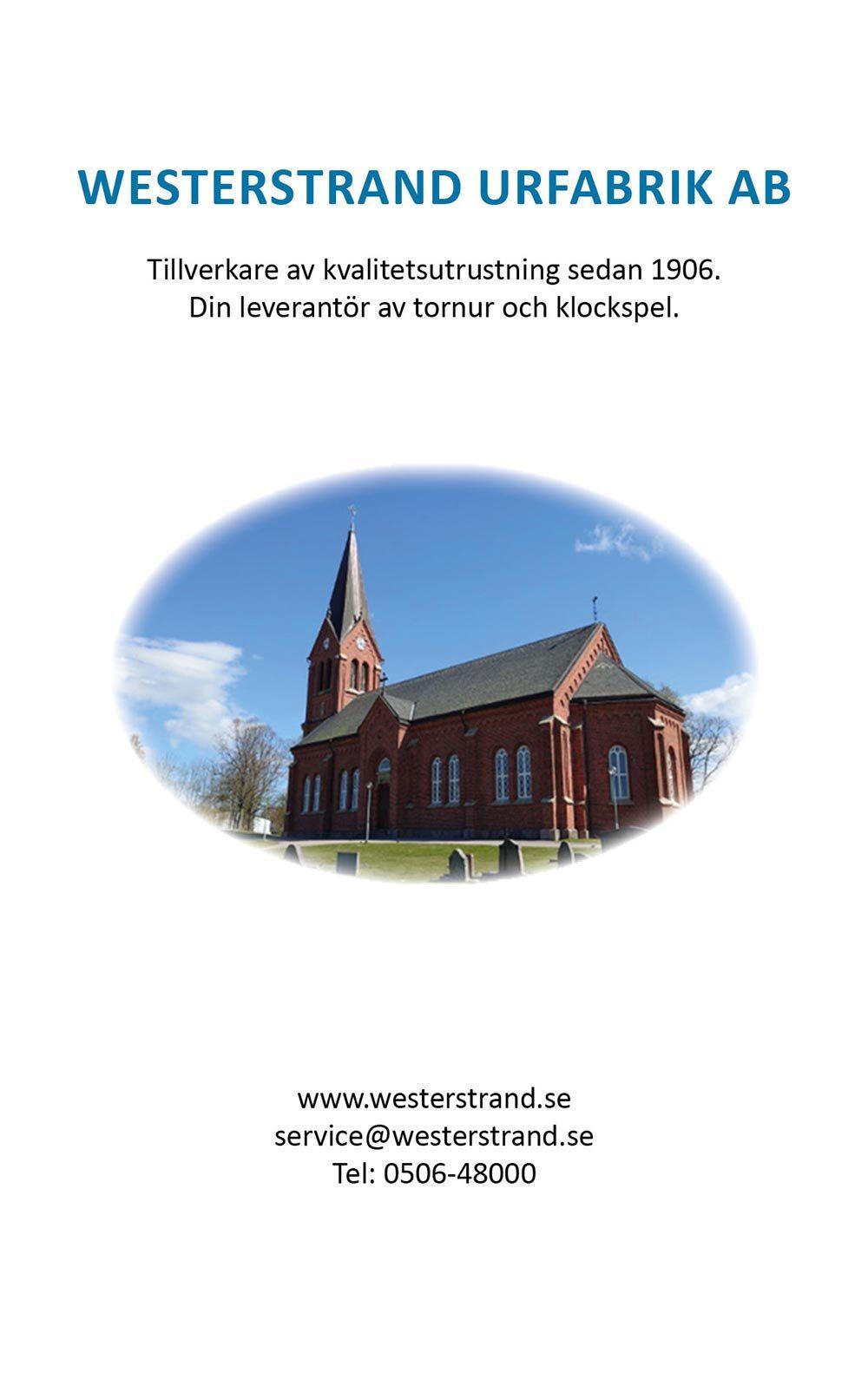 Westerstrand_Urfabrik_2021.jpg